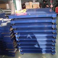 DCS-HT-A1.2*1.2m高精度地磅 1t/100g电子平台秤