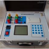 变压器损耗参数测试仪用途