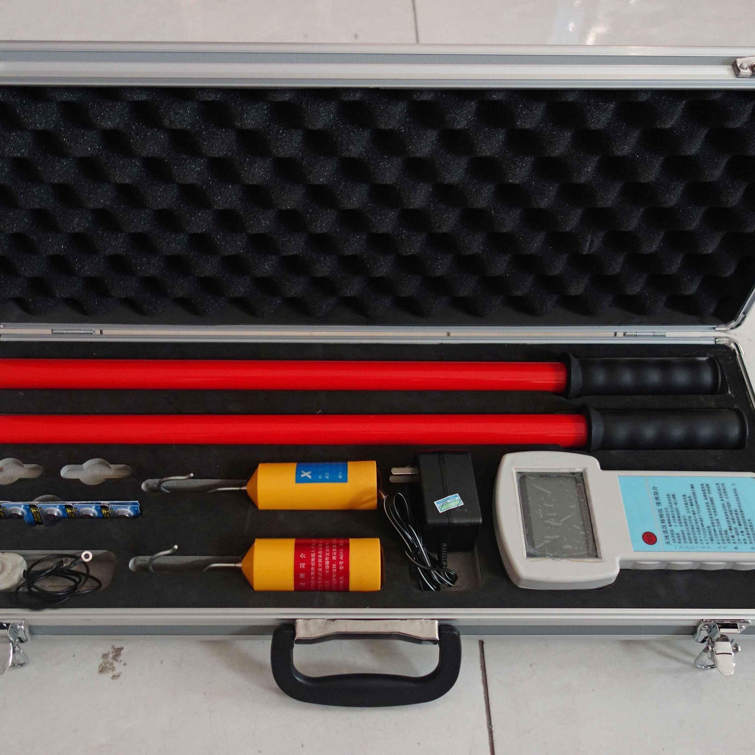 高压600A无线核相仪
