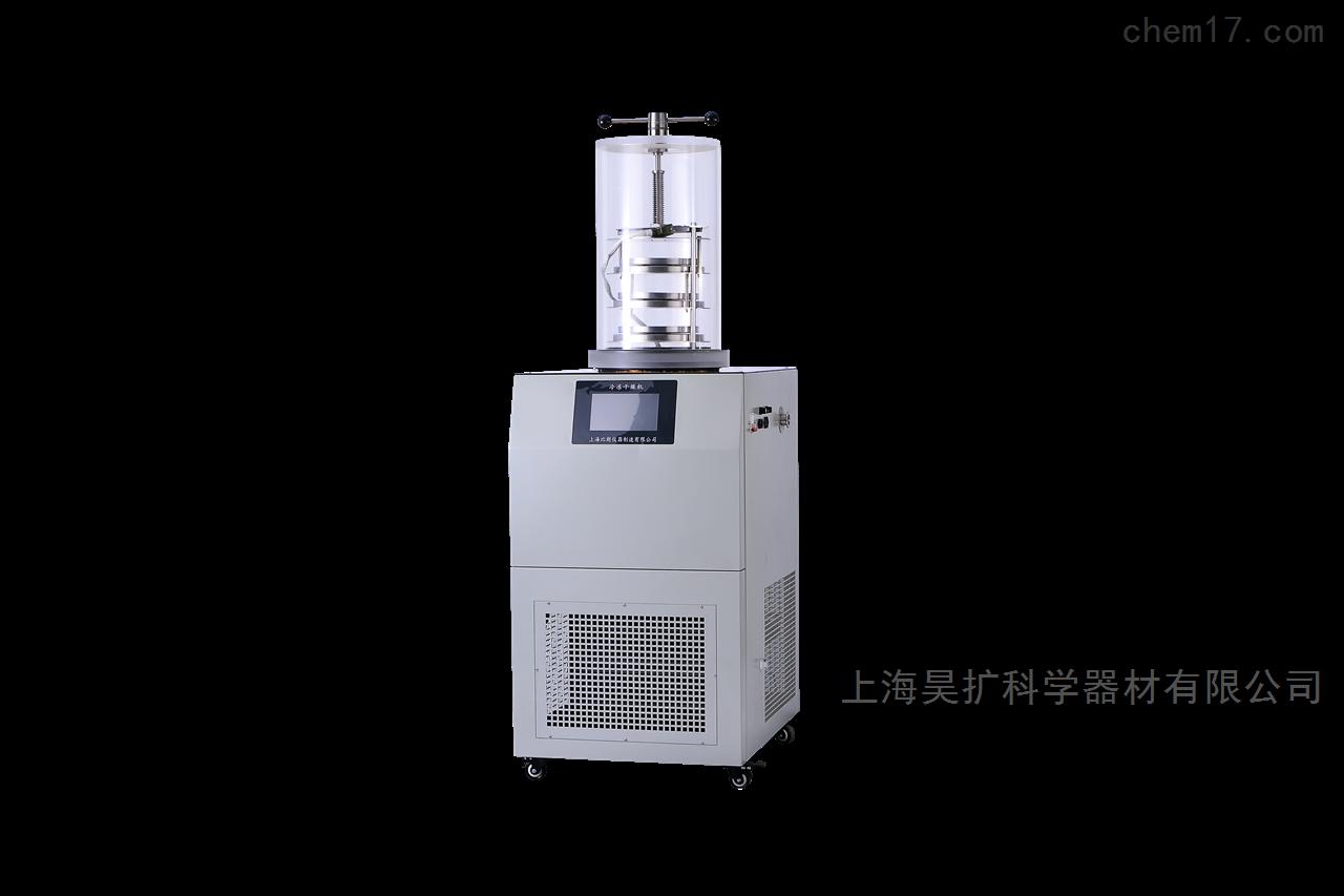 昊扩HANKO FD-1B-80冷冻干燥机
