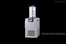 FD-1B-80昊扩HANKO FD-1B-80冷冻干燥机