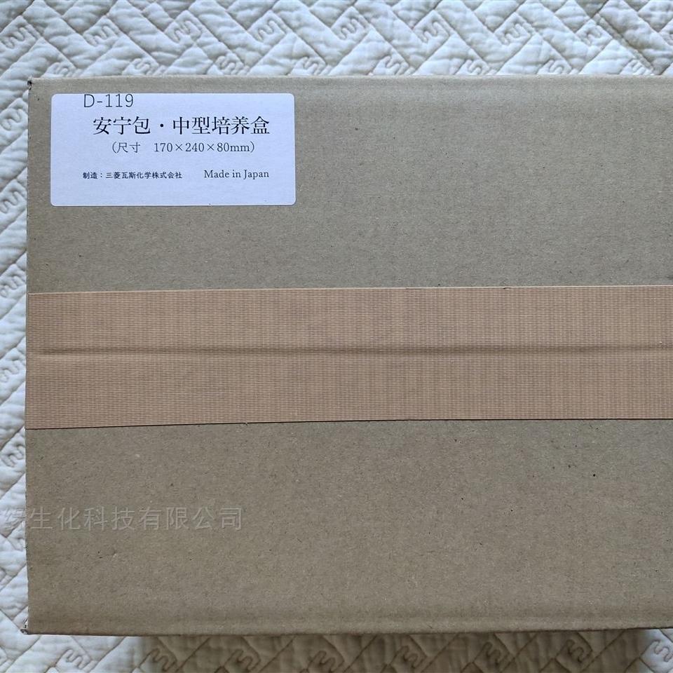 日本三菱3.5升培养罐使用说明
