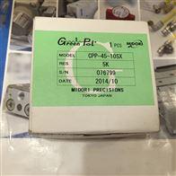 CPP-45-10SX-1Kmidori角度传感器CPP-45-10SX-2K电位器