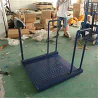 DCS-HT-L重庆300kg带打印血透轮椅秤