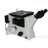 XJL-20BD倒置金相显微镜