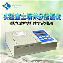 LD-Q800实验室高精度土壤综合检测设备厂家