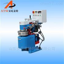 AT-PFI-1纸浆立式打浆机