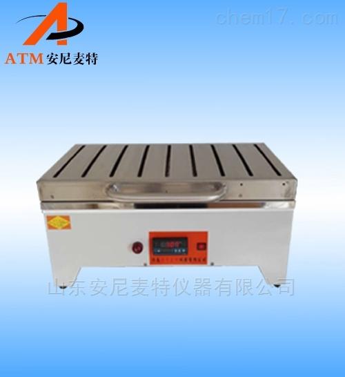平板式快速干燥器