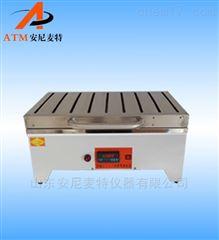 AT-PGQ-C平板式干燥器