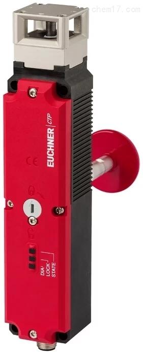 德国安士能euchner配有门锁功能的安全开关