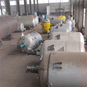 山东淄博反应釜厂家。