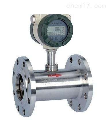 AsiaGaming液體渦輪流量計