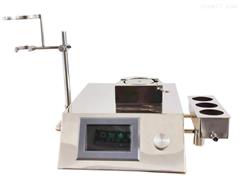 NSTS-500智能集菌仪