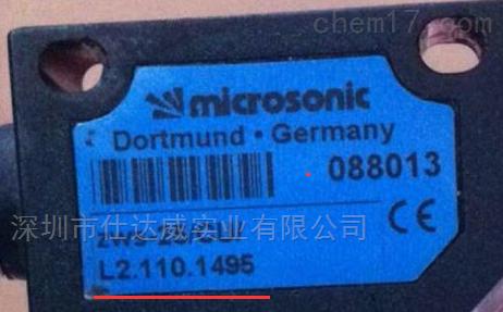 Microsonic 超声波传感器