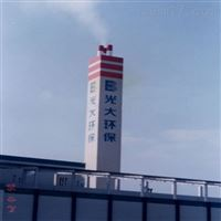 海安县新建烟筒建筑烟囱公司~铁烟筒