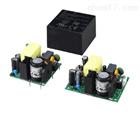 CFM61S050幸康板載式AC-DC電源模塊