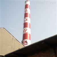 白城市烟筒刷油漆热博体育网画图施工公司方烟筒