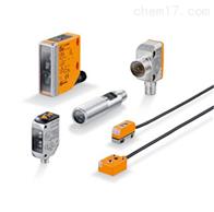 EX-L262光电传感器 PanasonicNPN输出 光点反射型