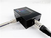 HPCS300I微型光纖光譜儀