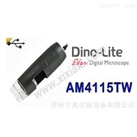 AM4115TWDino-Lite 手持式显微镜(新品)
