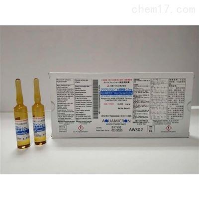 AWS02三菱化學水標準試劑AWS02