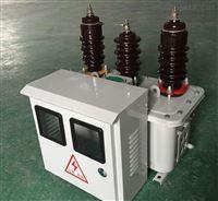 热销JLS-10户外智能高压计量箱. 10kv油浸式计量箱系列