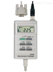 EXTECH 带PC接口的噪声测量仪/数据记录仪