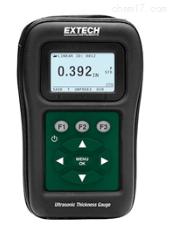 EXTECH TKG150数字超声波测厚仪/数据记录仪