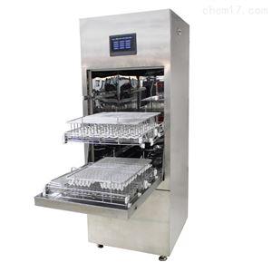 实验室全自动洗瓶机