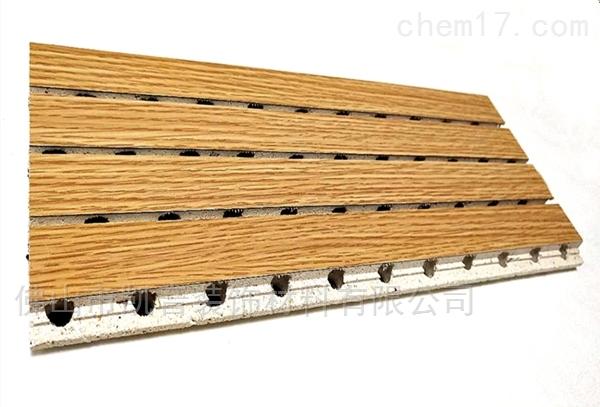 会议室吸声板厂家*槽孔吸音板
