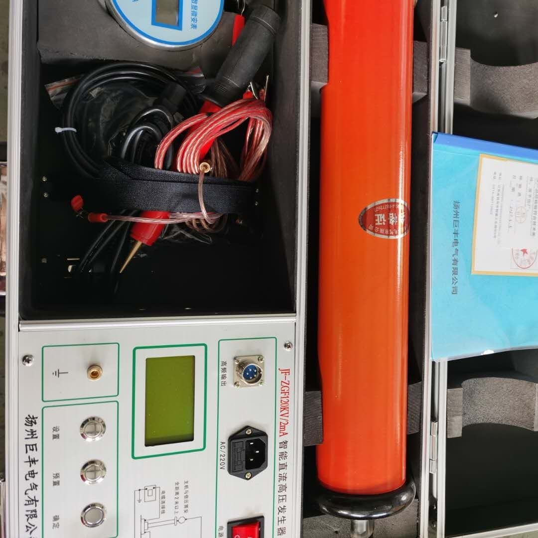 扬州办理承试直流高压发生器