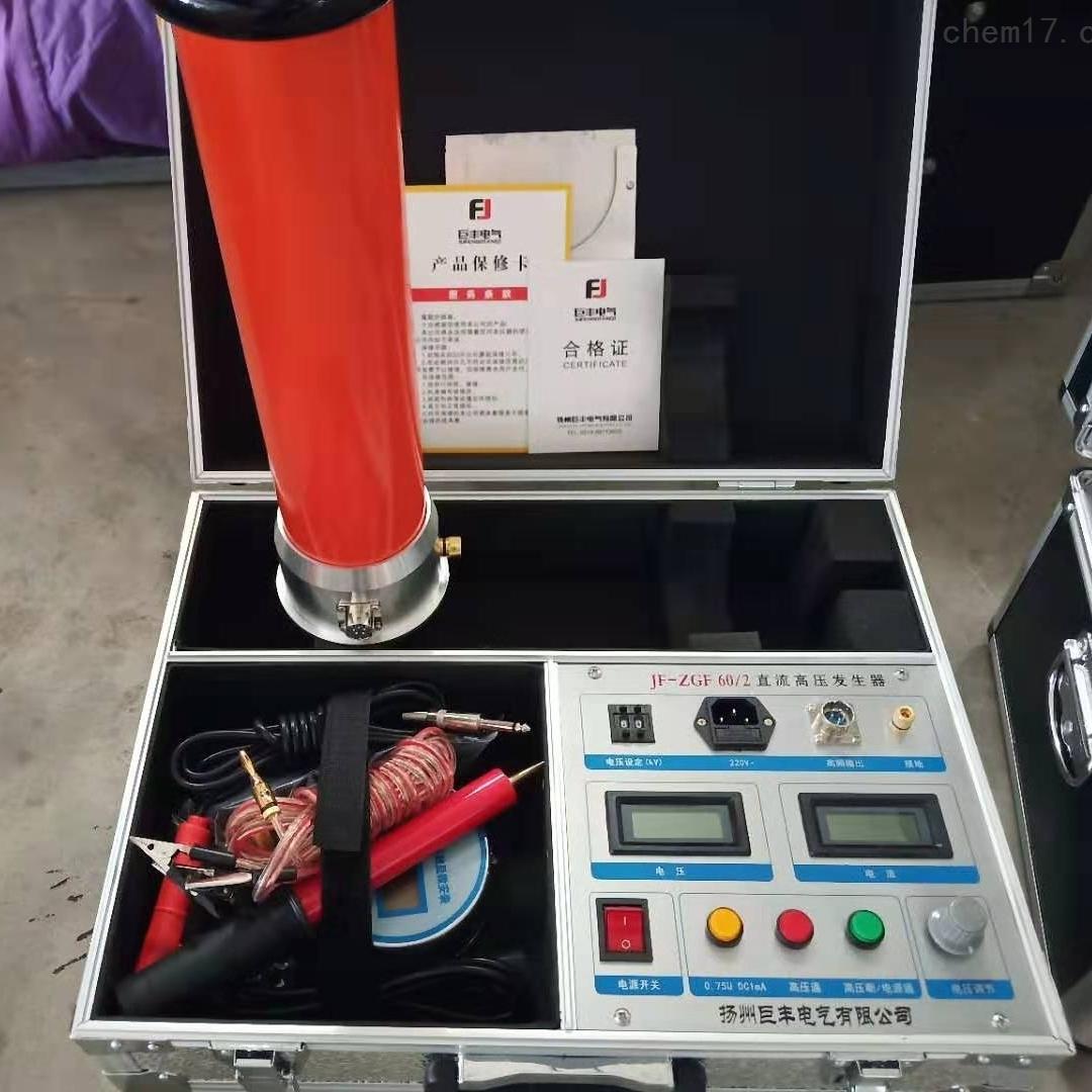 300kV/3mA直流高压发生器承试三级