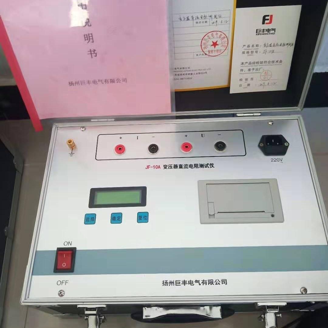 变压器直流电阻测试仪生产制造