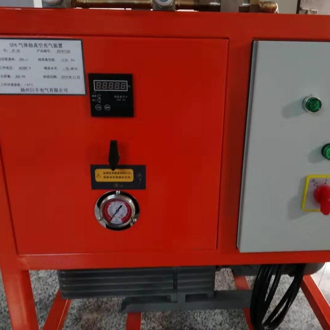 SF6气体抽真空充气装置设备配置表