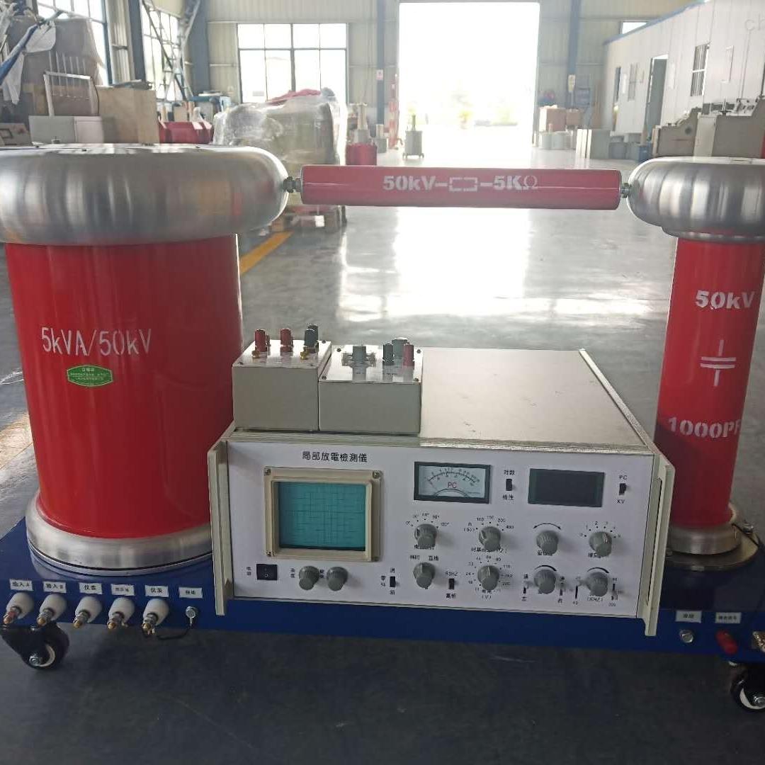50KV高压局部放电检测分析仪