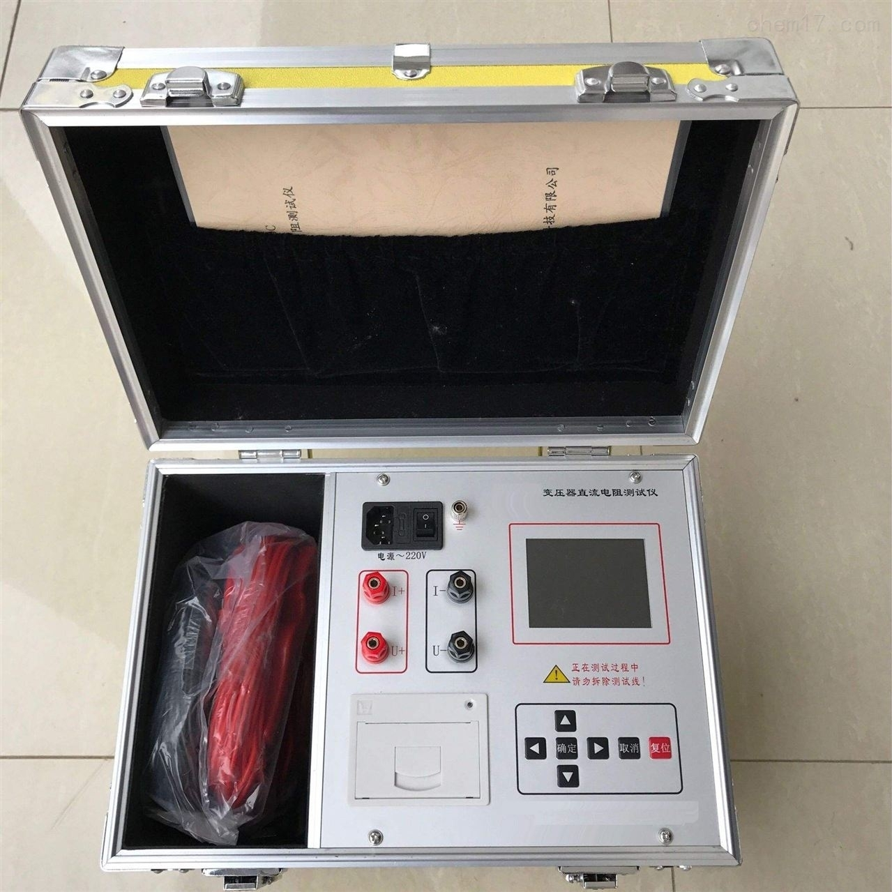 手提式感性负载直流电阻快速测试仪