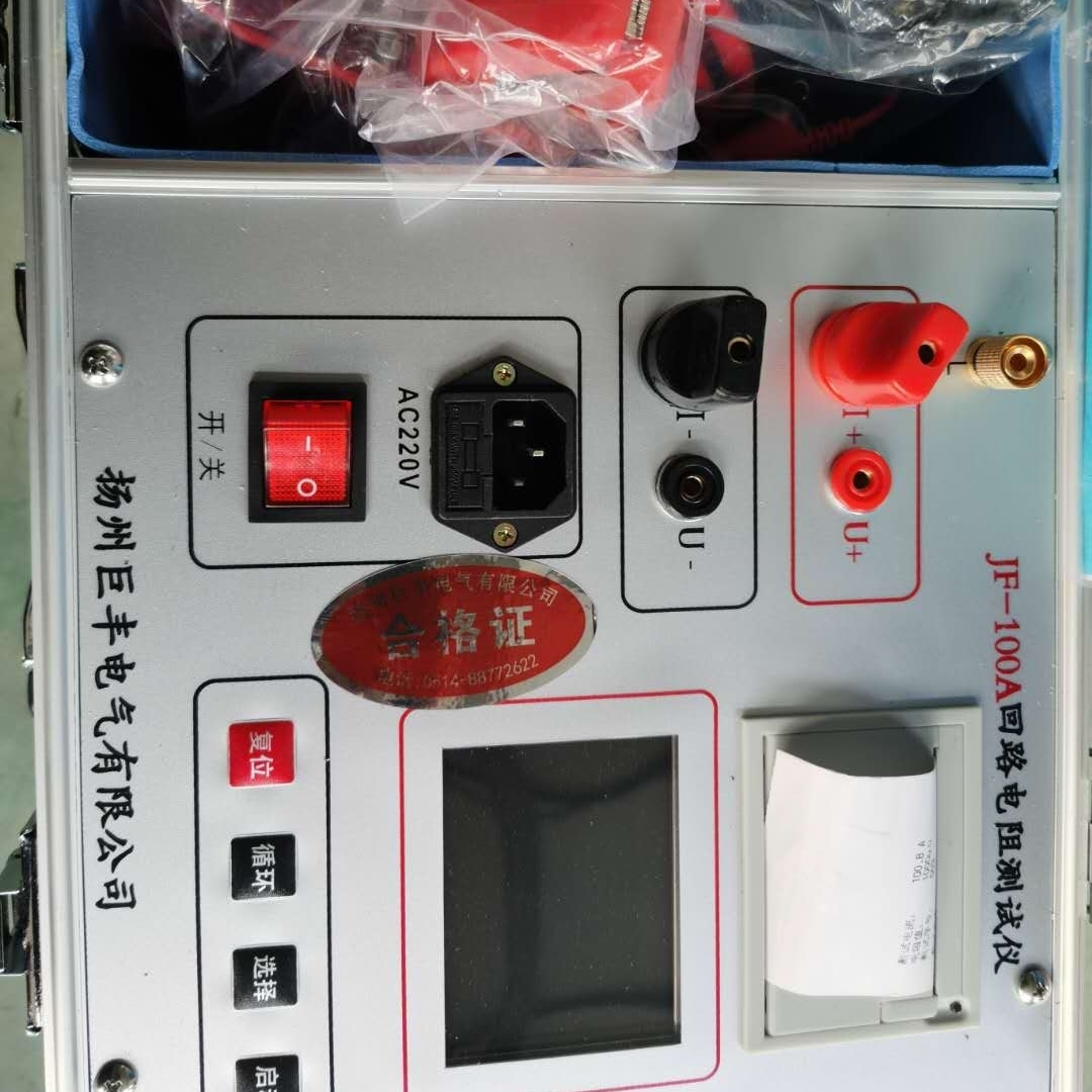数字回路电阻测试仪承试资质厂家
