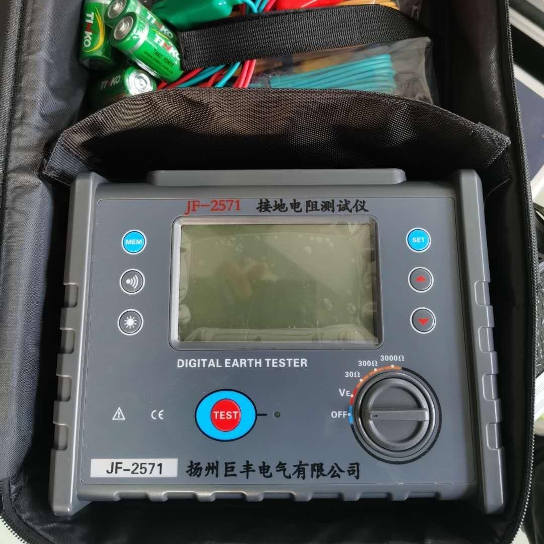 接地装置特性参数测试系统价格