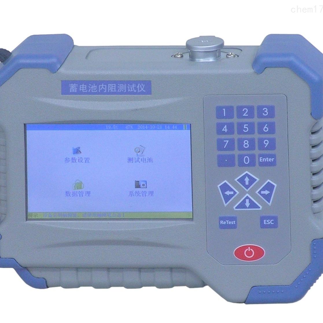 蓄电池内阻测试仪电力设备厂家