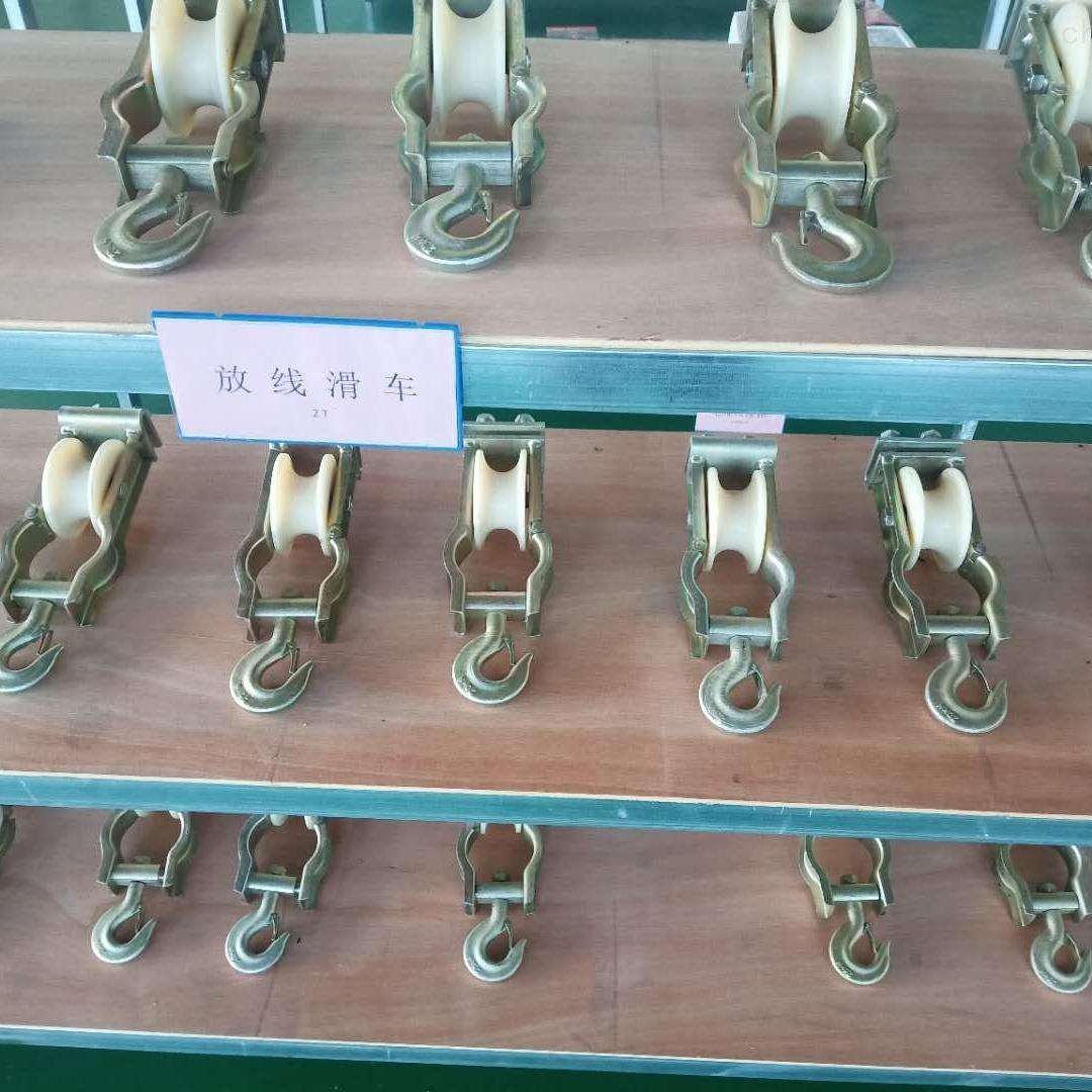 江苏省承试五级资质办理标准