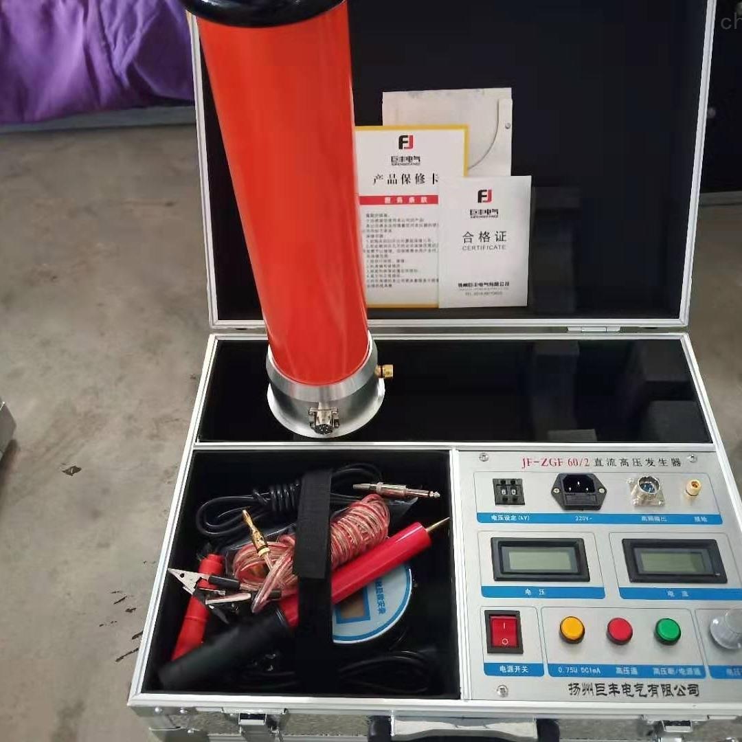 高品质直流高压发生器熔喷布设备