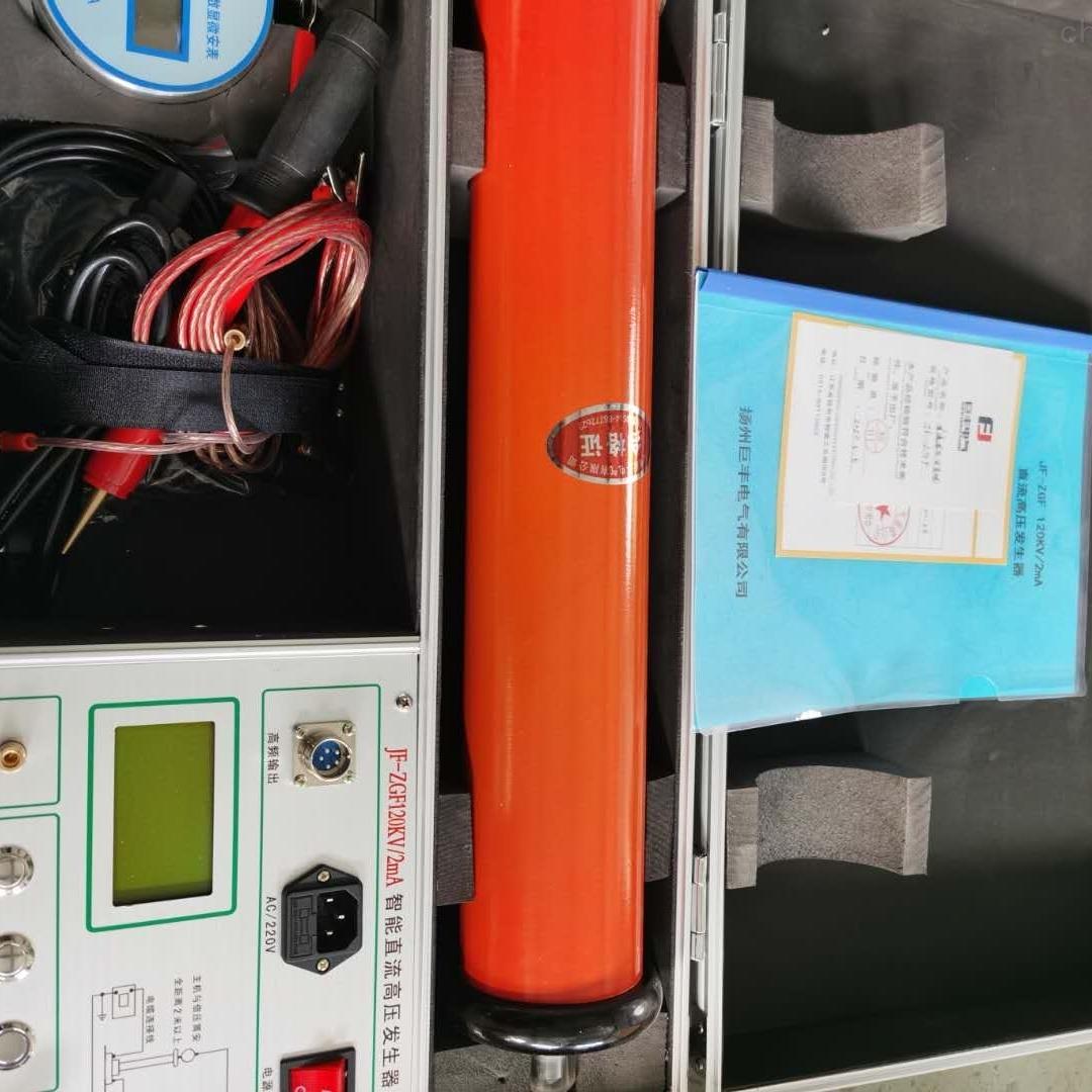 四级承试资质直流高压发生器