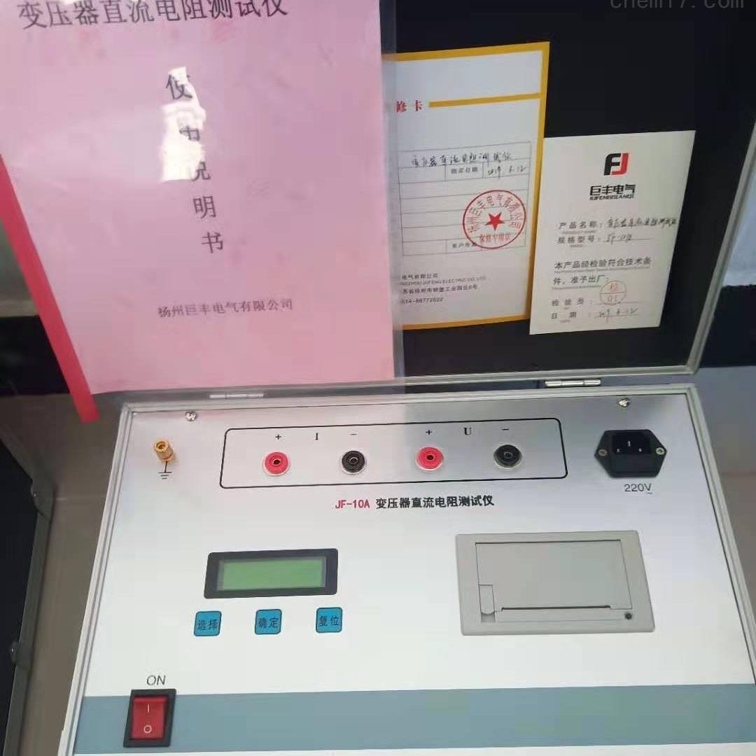 感性负载直流电阻测量仪 直流数字电桥