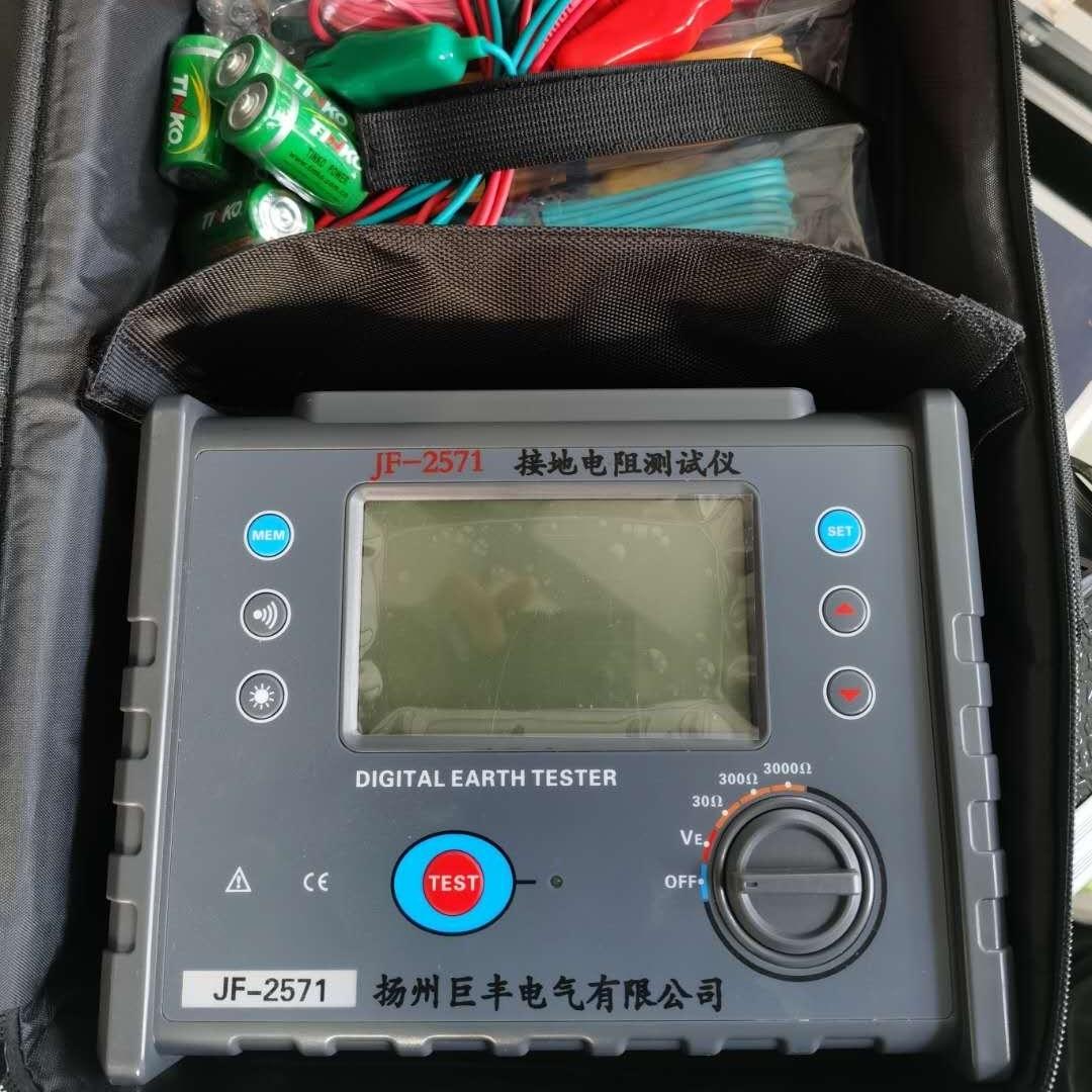 多功能接地电阻测试仪承试装修