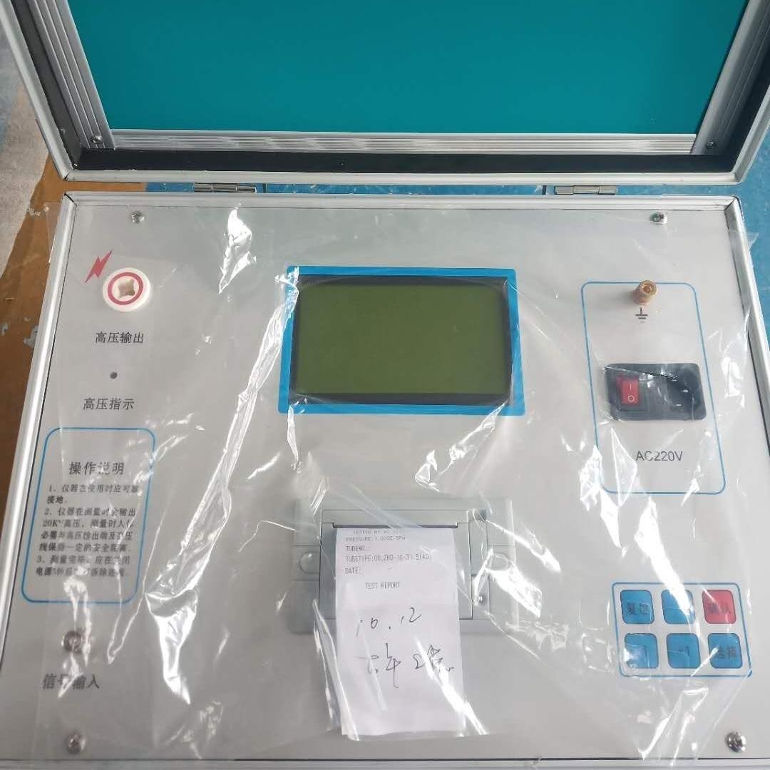 断路器带打印真空度测试仪