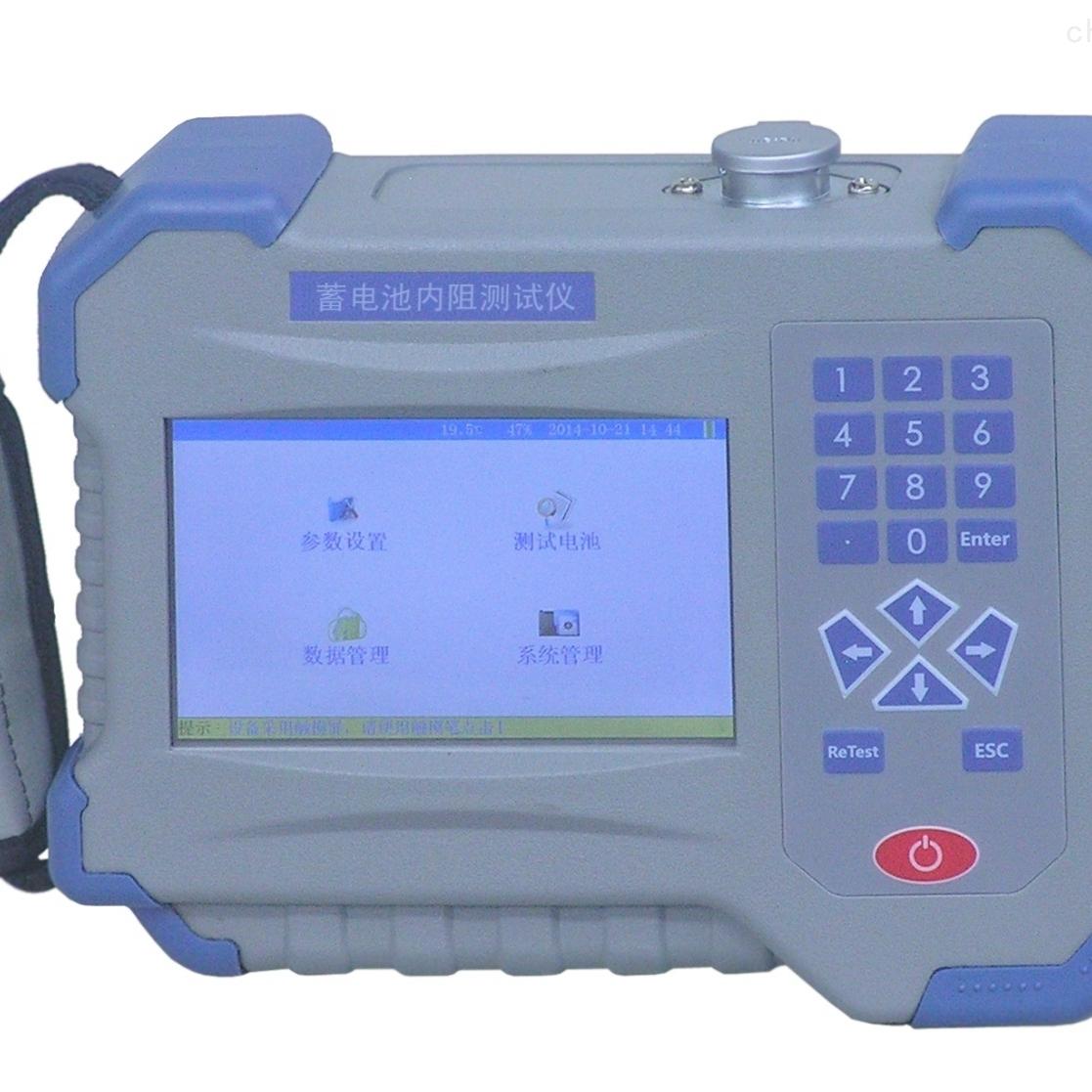 彩色触摸屏蓄电池内阻测试仪