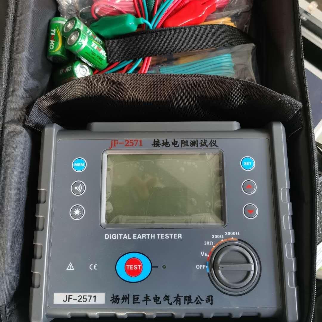 智能接地电阻测试仪电力资质四级整套设备