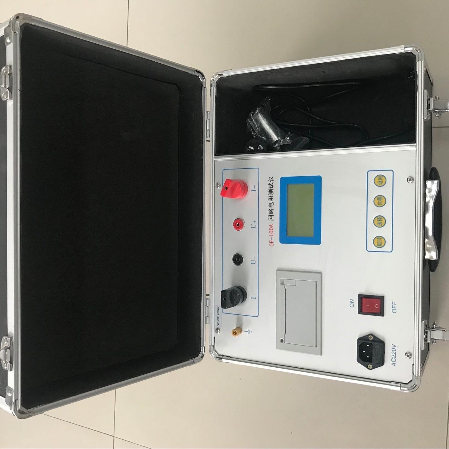 数字式回路电阻测试仪