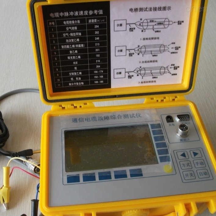电力电缆故障测试仪地埋线路径定位