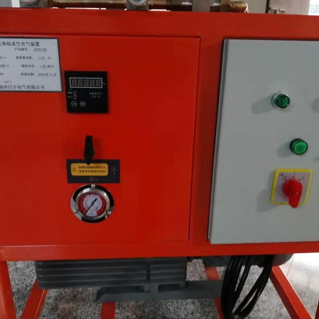 SF6气体抽真空充气装置GIS真空泵价格